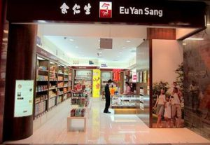 Eu Yan Sang health food store NEX Singapore.