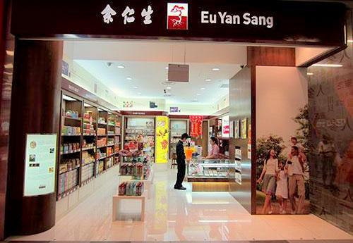 Eu Yan Sang health food store NEX Singapore.
