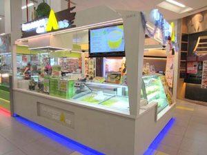 Four Seasons Durians bakery NEX Singapore.