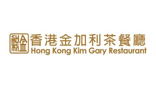 Hong Kong Kim Gary restaurant VivoCity Singapore.