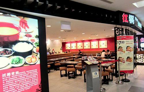 Honguo Chinese restaurant NEX Singapore.