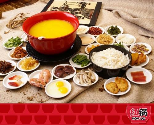 Honguo Cross Bridge Vermicelli meal.