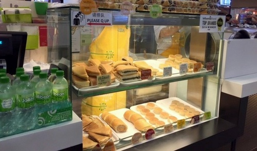 Jollibean snack shop products.
