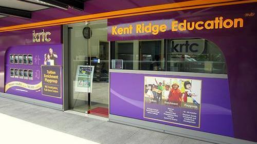 KRTC Kent Ridge Education centre NEX Singapore.