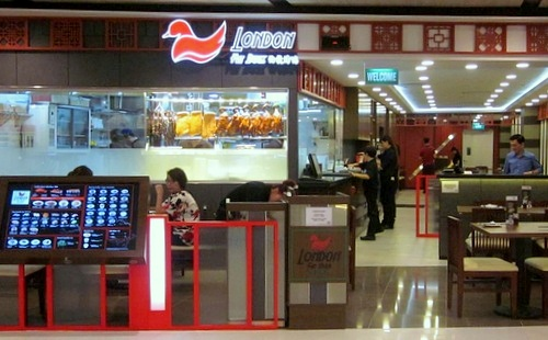 London Fat Duck restaurant VivoCity Singapore.