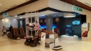 OGAWA store IMM Singapore.