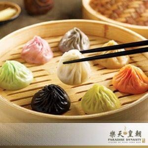 Paradise Dynasty Xiao Long Bao meal.