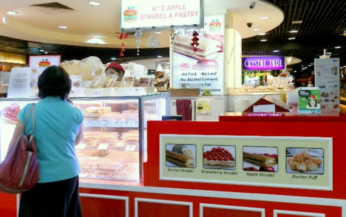 Ritz Apple Strudel shop Hougang Mall Singapore.