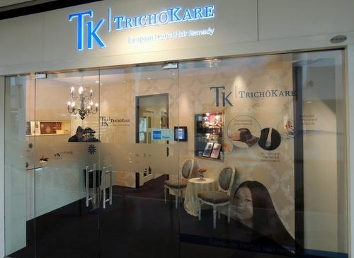 TK TrichoKare hair care centre Velocity @ Novena Square Singapore.