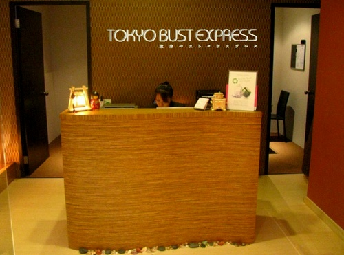 Tokyo Bust Express clinic Novena Square 2 Singapore.