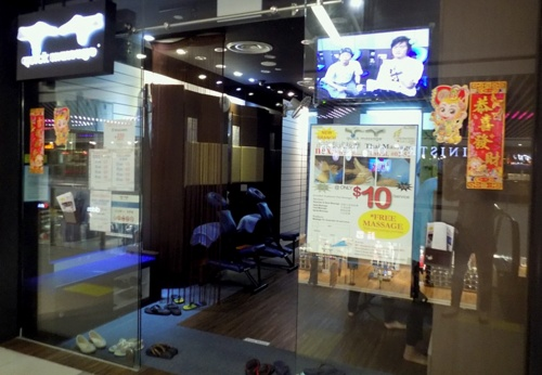 TT Quick Massage salon NEX Singapore.