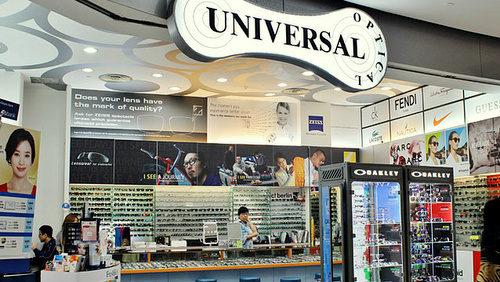Universal Optical store Century Square Singapore.