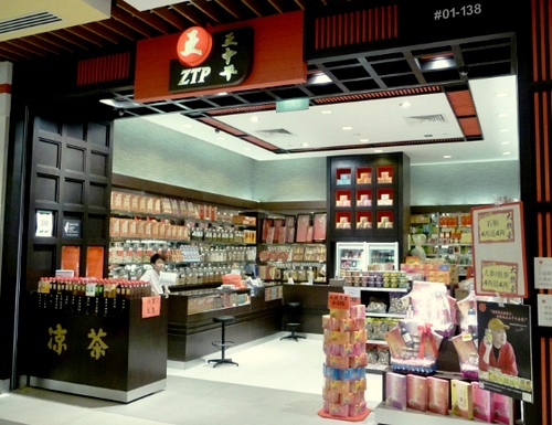 ZTP health food store IMM Singapore.