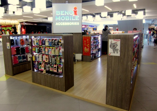 Benoi Mobile Accessories store NEX Singapore.