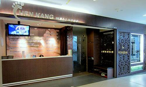 Chen Kang Wellness centre NEX Singapore.
