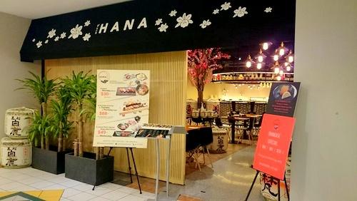 Hana Japanese restaurant Forum The Shopping Mall Singapore.