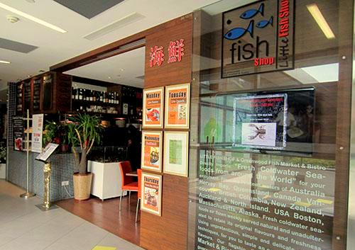Little Fish Shop seafood restaurant NEX Singapore.