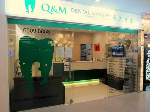 Q & M Dental clinic NEX Singapore.