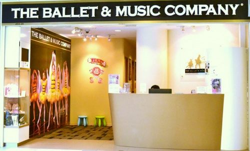 The Ballet & Music Company Tampines 1 Singapore.