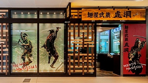 Menya Musashi Japanese ramen restaurant Bugis Junction Mall Singapore.