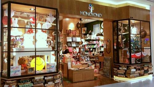 MonoYono - The Inspiring Store Singapore.