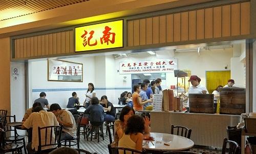 Nam Kee Pau Malaysian restaurant Singapore.