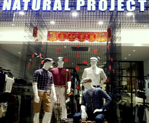 Natural Project clothing store Singapore.