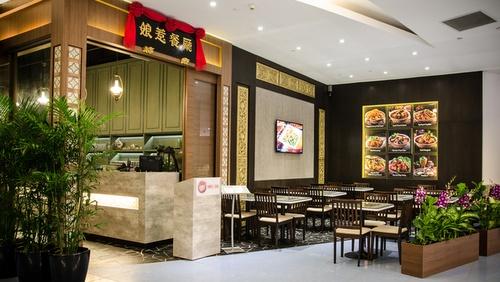 Nyonya & Baba restaurant VivoCity Singapore.