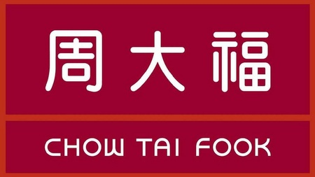 Chow Tai Fook jewelry store.