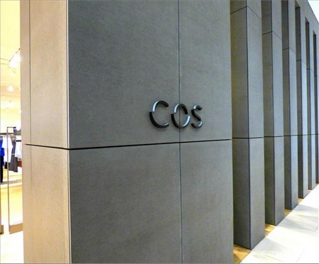 COS clothing store Westgate Mall Singapore.