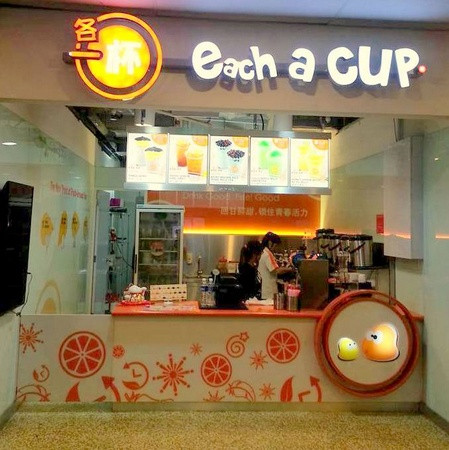 Each-a-CUP bubble tea shop at E!hub @ Downtown East Singapore.