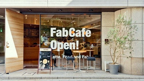 FabCafe at ArtScience Museum Singapore.