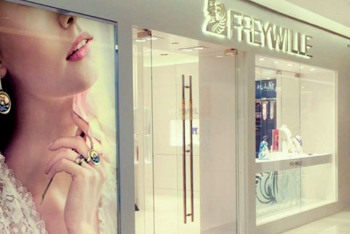 FREYWILLE jewellery store Takashimaya Shopping Centre Singapore.