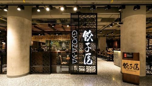 Gyoza-Ya Japanese restaurant Robinsons Heeren Singapore.