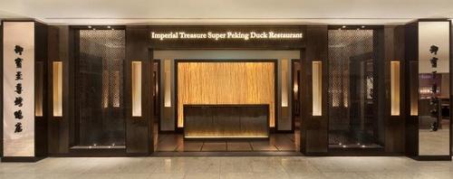 Imperial Treasure Super Peking Duck Restaurant Singapore.