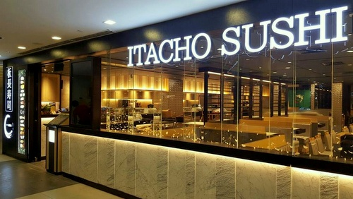 Itacho Sushi restaurant Bugis Junction Singapore.