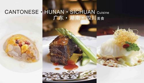 Jin Shan Lou Cantonese, Hunan, and Sichuan cuisine Singapore.