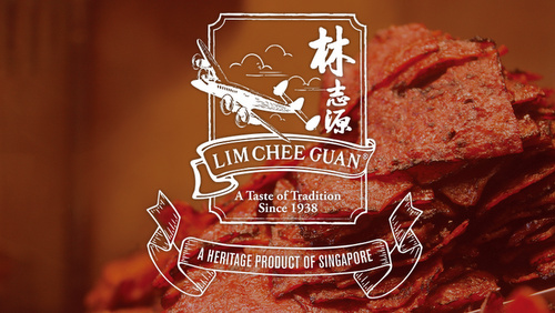Lim Chee Guan Bak Kwa shop ION Orchard Singapore.