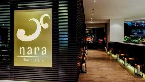 Nara Thai restaurant Westgate Singapore.