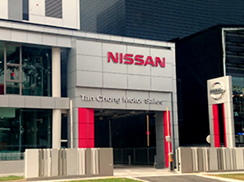 Nissan car dealership Singapore.