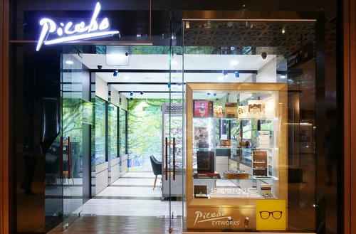 Picabo Eyeworks optical store Capitol Piazza Singapore.
