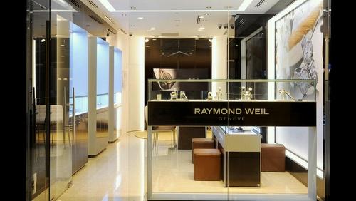 Raymond Weil Wisma Atria Singapore.