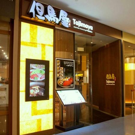 Tajimaya Japanese restaurant VivoCity Singapore.