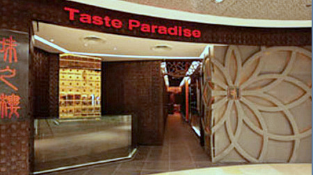 Taste Paradise Chinese restaurant ION Orchard Singapore.