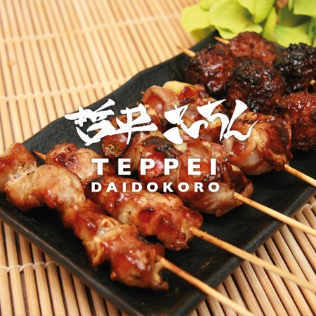 Teppei Daidokoro Japanese yakitori restaurant Singapore.