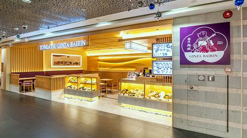 Tonkatsu Ginza Bairin Japanese restaurant Singapore.
