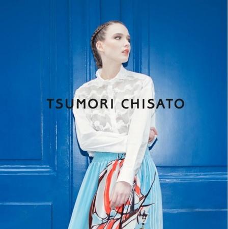 Tsumori Chisato womenswear clothing.