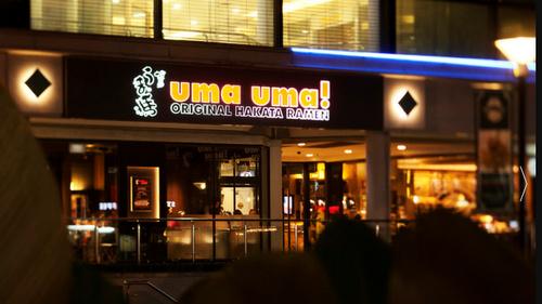Uma Uma Ramen Japanese restaurant Forum The Shopping Mall Singapore.