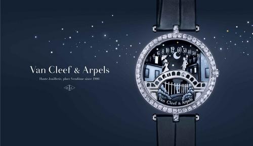 Van Cleef & Arpels Haute Joaillerie watch.