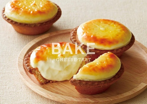 BAKE Cheese Tart shop Singapore.